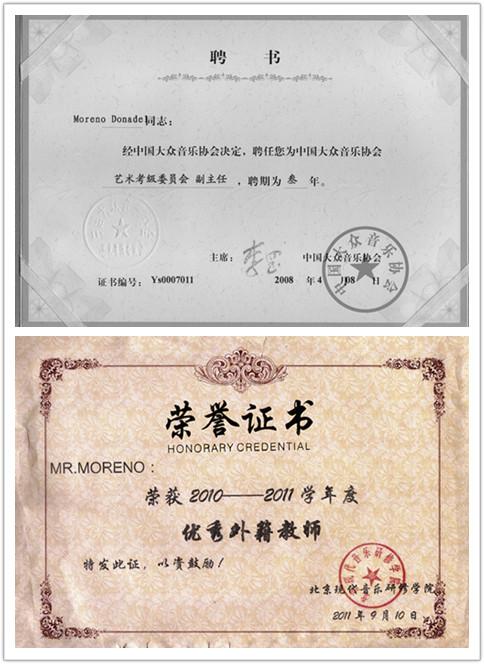 中国大众音乐协会副主任以及优秀外籍教师奖